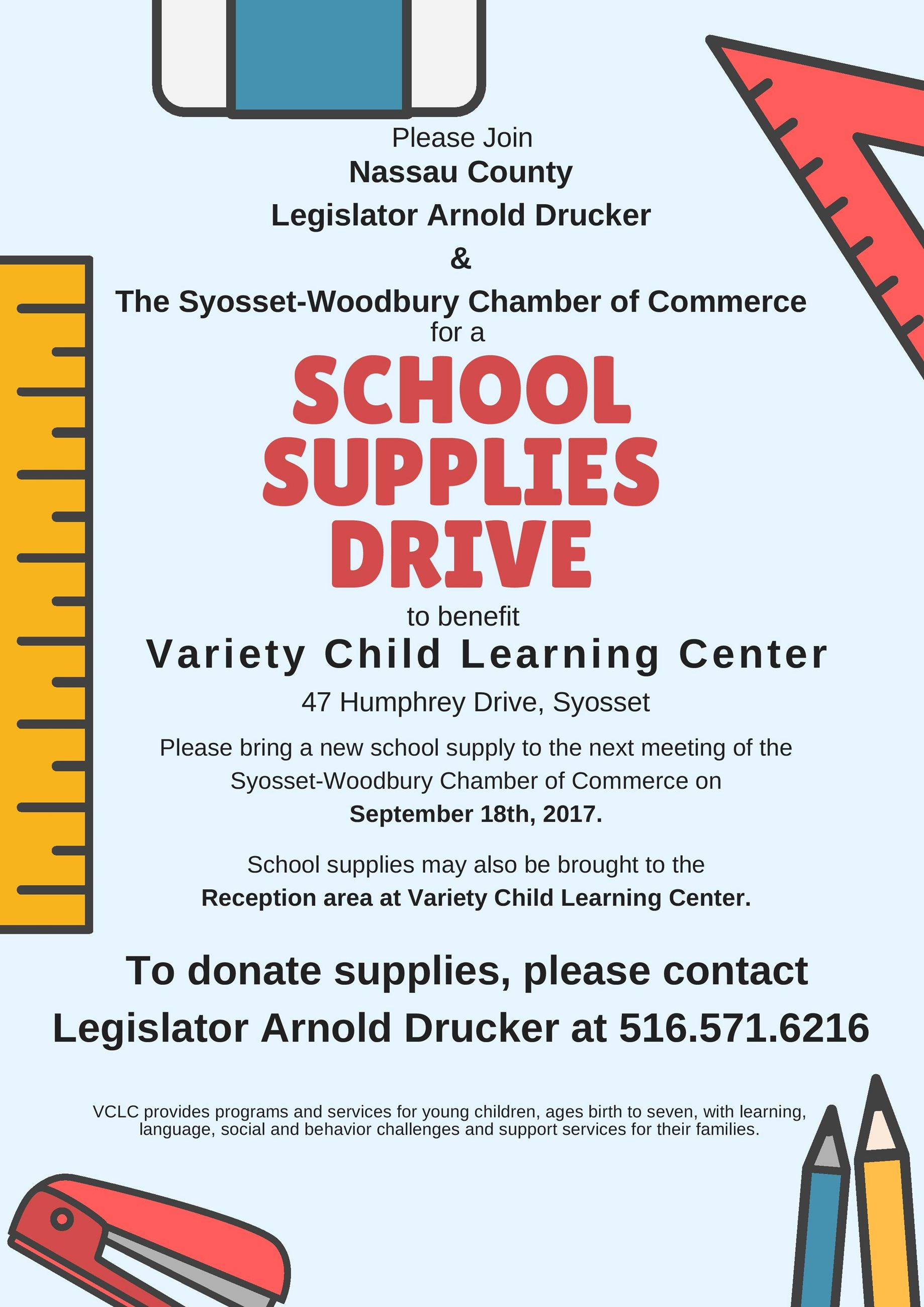 VCLC School Supply Drive-page-001